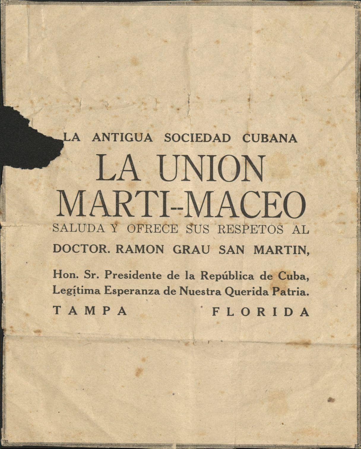 Marti-Maceo club flyer